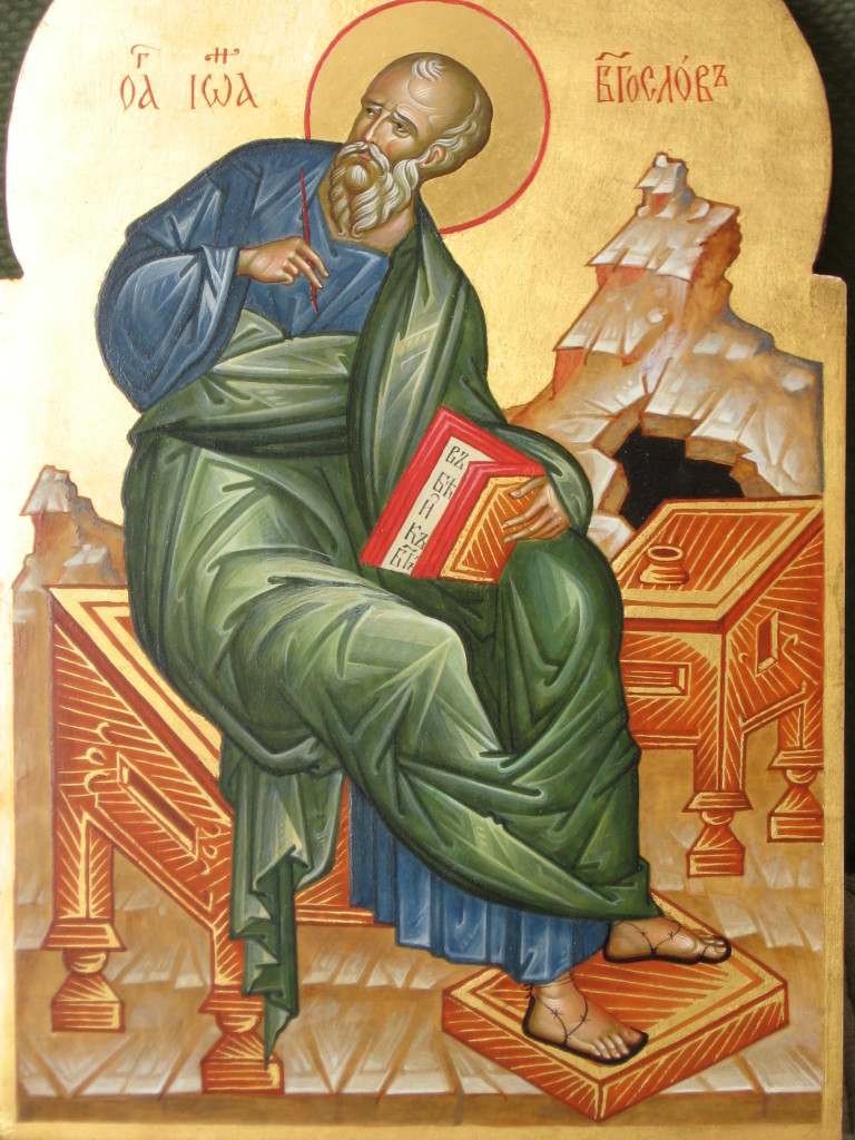 есть икона святые степан и тамара апостол иоанн богослов Лисья Нора