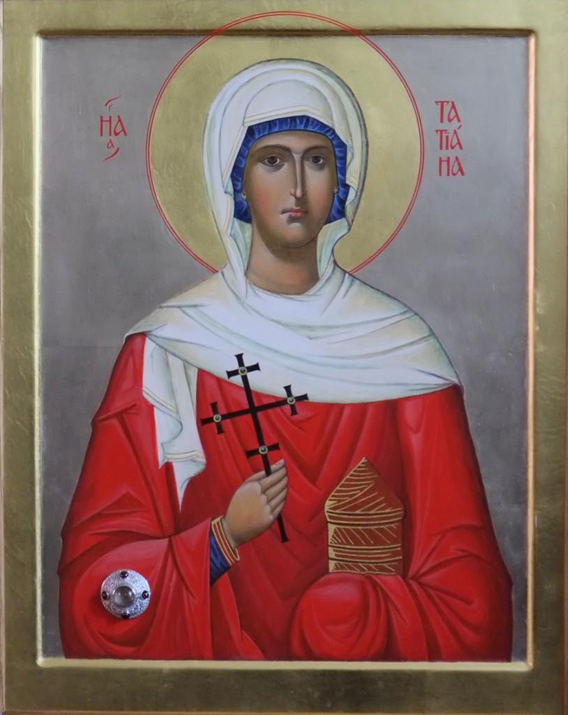 Икона св. мчц. Татианы Римской с частицей ее святых мощей в Скорбященском женском монастыре