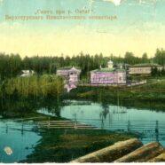 История одной старинной открытки